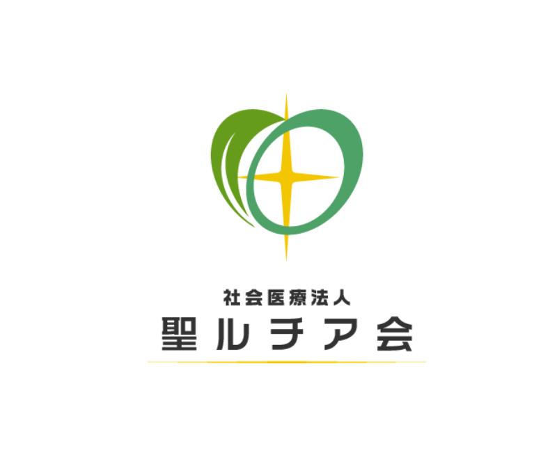 聖ルチア病院様 ロゴデザイン DTP